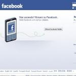 Facebook, troppo tempo e sguardi sui 'profili': così le donne si sentono più brutte